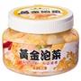 【益康泡菜】~ 黃金泡菜x3罐特惠組