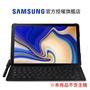SAMSUNG Galaxy Tab S4 書本式鍵盤皮套  灰