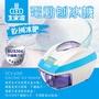 大家源 電動刨冰機/剉冰機TCY-6705