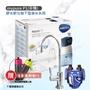 《德國BRITA》mypure P1硬水軟化櫥下型濾水器(本組合共1入濾芯)