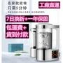 保證最低價/到付/工廠直發優先給貨 次氯酸水製造機2公升 天然消毒液非酒精非漂白水