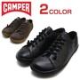 罐子佩爾pe ukamimenzu CAMPER PEU CAMI 17665 011 014棕色黑色茶色 Cloud Shoe Company