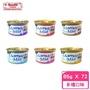 【Seeds 聖萊西】《MamaMia 純白肉》貓餐罐 85g(72罐組)