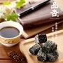 黑芝麻酥糖 飲茶小點心 年節伴手禮 -275公克±10公克▶全館滿499免運
