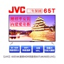 Toyota 65吋JVC