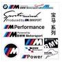 【西*木*閣H】摩托車貼紙 滴膠 寶馬1系BMW貼紙M改裝 車貼 M 3系5系車裝飾貼