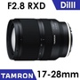 【南紡購物中心】TAMRON 17-28mm F / 2.8 Di III RXD ( A046 ) FOR SONY 《公司貨》(( A046 ))