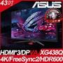 ASUS XG438Q