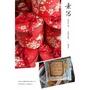 【現貨】日式瓦煎燒 送禮首選禮盒 過年伴手禮 瓦片燒餅 瓦煎燒 手工燒烤原味海苔蜂蜜 日式瓦煎燒禮盒 蛋奶素 熱門團購