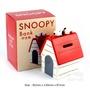 日本現定 史努比 存錢筒 撲滿 正版 snoopy 史奴比 陶瓷錢箱 peanuts 卡通錢箱
