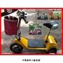 【免運】電動三輪車/電動摩托車/代步電動腳踏車【廠家直銷tP-1288】