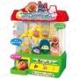 🇯🇵愛代購(預購)日本正版 麵包超人 anpanman 造型夾娃娃機  迷你娃娃機 兒童玩具