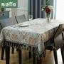 桌布 歐式茶幾桌巾布藝長方形客廳家用餐桌巾方桌正方形台布圓形圓桌大 城市玩家