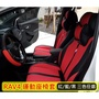 TOYOTA豐田【RAV4運動皮椅套】(RAV4全車系適用)皮革椅套 rav4內裝配備 保護遮蔽 時尚座椅套 透氣皮椅套