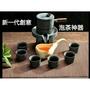 新一代【現貨快速出貨】泡茶神器 石來運轉 時來運轉陶瓷茶具組