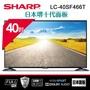 [破盤數位3C] 夏普 SHARP 40吋 電視 FHD 智慧連網液晶顯示器 LC-40SF466T 歡迎面交自取