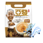 TPO 馬來西亞🇲🇾 亞發 白咖啡 經典