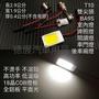 低溫18 21 24 36 48 晶 COB 燈板 LED 室內燈 車門燈 閱讀燈 CAMRY  ALTIS VIOS