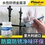 爆款-進口水性金屬防銹漆自噴黑色防腐耐高溫油漆鐵欄杆暖氣片鐵門漆