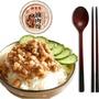 新東陽 滷肉燥 110g/罐「吃逗拍」添加上選蔥乾 慢火燉滷 拌麵拌飯 百變風味好佐料