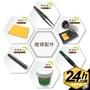 微動更換工具 銲接 烙鐵 吸錫器 鍚絲 耐熱海綿 烙鐵座 滑鼠更換微動開關 滑鼠連點更換 電子零件更換 DIY焊接工具