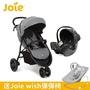 【奇哥】Joie Litetrax 豪華三輪推車+嬰兒提籃汽座