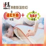 【汗馬】遠紅外線熱敷墊(非一般保暖墊/按摩墊/電熱毯)