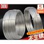 304不銹鋼鋼絲 單股綁紮軟鐵絲線 細不銹鋼絲架葡萄硬鋼絲線單根 源頭廠家,品質保障,規格全,ISO品質認