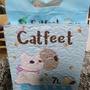 CatFeet豆腐砂