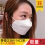 ❗❗現貨不用等❗❗韓國KF94口罩 當天出貨 同等N95口罩 現貨台灣   kf94 口罩