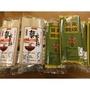 有機原料製作 薑黃麵線/紅藜麥麵條(300g)(現貨)