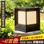 方形太陽能柱頭燈現代大門燈北歐風戶外防水別墅led圍墻燈具
