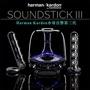 原廠平輸 harman kardon Soundsticks III Wireless 藍芽版 水母喇叭 3代