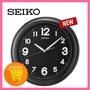 SEIKO QXA721K QXA721KN Analog Black Color Black Dial Wall Clock