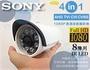 高雄/台南/屏東監視器 SONY鏡頭 四合一 AHD TVI CVI 類比 1080P 200萬8陣列燈 監視器 攝影機