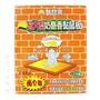 【黏鼠寶】超大型奶酪香黏鼠板-2入×10盒組