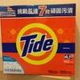 Tide 汰漬 超濃縮洗衣粉4.08公斤/盒