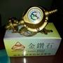 <J工坊>金鑽石R 500桶裝瓦斯Q2調整器/安全裝置 自動關閉瓦斯/附瓦斯存量指示錶可掌握瓦斯殘餘量/台灣製造