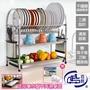 【百鈴】卡豪收不鏽鋼桌上型三層瀝水架豪華組(韓國抗菌廚房浴廁清潔劑1+1組)