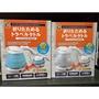 日本Miyoshi 可折疊式旅行電熱水壺 國際電壓 2色現貨