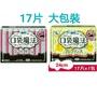 日本製.蘇菲口袋魔法衛生棉 口袋魔法衛生棉