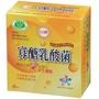 台糖寡糖乳酸菌 1盒30包 7盒免運