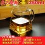 耐熱高溫玻璃公道杯大茶海分茶器功夫茶道茶具零配 300ml—650ml喝水杯茶杯茶壶