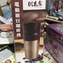 川本家的電動磨豆咖啡機