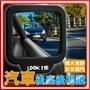【嘟嘟屋】汽車後座-專用後視鏡 兩入裝100%降低意外 汽車 後座後視鏡 後座後照鏡後視鏡A柱B柱輔助鏡【DC014】