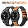 三星gear S3/Galaxy Watch 46mm Ticwatch pro華米2/2S 華為Watch pro錶帶