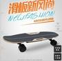電動滑板可拆卸電池電滑板四輪大魚板代步神器 MKS薇薇家飾