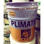 (免運) 金絲猴 931 單液型 耐磨 地板漆 取代 EPOXY 5加侖