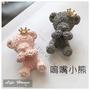 嗚嘴小熊 小熊矽膠模具 3D 立體模具 薰香石膏模具 手工皂模具 香磚模具 陶土模具 矽膠模具