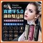 【台灣總代理-公司現貨】S5藍牙耳機 藍芽5.0技術 支援雙耳通話 智能觸控 自動配對 磁吸雙耳耳機 防水耳機 無線耳機